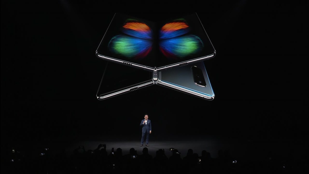 Samsung unveiled its new Galaxy Fold at an event in San Francisco on Wednesday, Feb. 20, 2019.