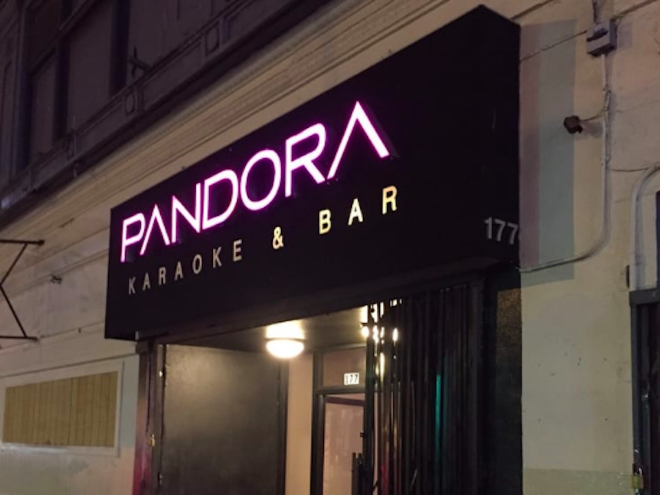 Pandoras former entrance at 177 Eddy St. | Photo: Tomo Toroeater T./Yelp